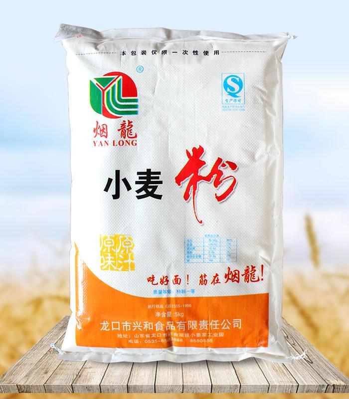 5KG烟龙小麦粉