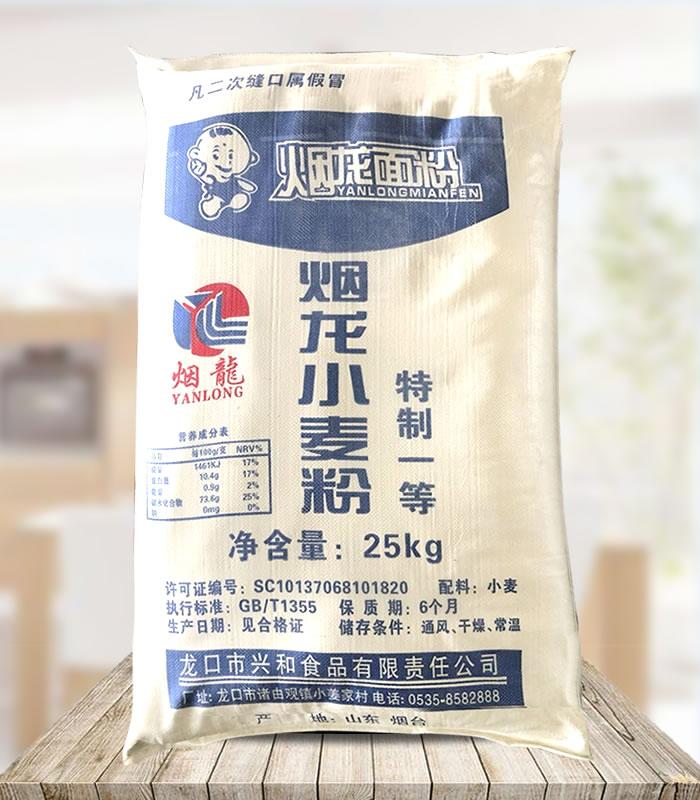 25KG烟龙小麦粉